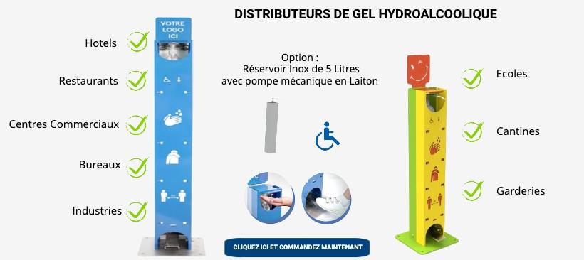 Distributeurs de gel hydroalcoolique avec réservoir - LEADER EQUIPEMENTS